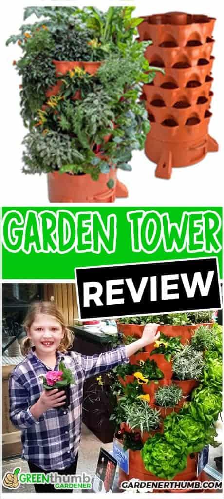 best garden tower review