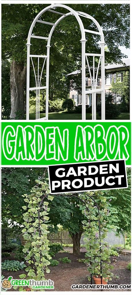 garden arbor garden product